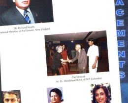 Featured in K C College of Management Studies- magazine as its Guest Lecturer and Soft Skills Consultant