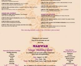Marwar Mega Fest - Speakers include Ms. Maya Daswani held on , Sat. Aug 4 2007